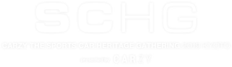 CARZY THE SPORTS CAR HERITAGE GATHERING 2019 KYOTO